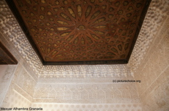 Mexuar Alhambra Granada