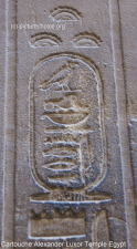 Namenskartusche Alexander Luxor Tempel