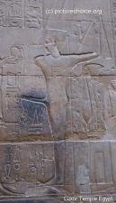 Fruchtbarkeitsgott Luxor Tempel